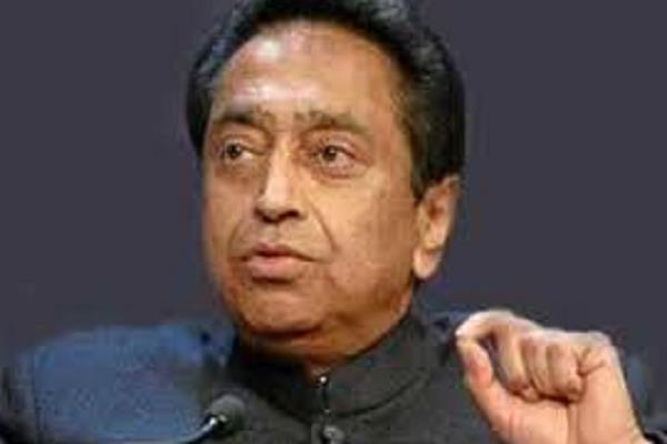 kamal nath government s big step ban on shivraj s