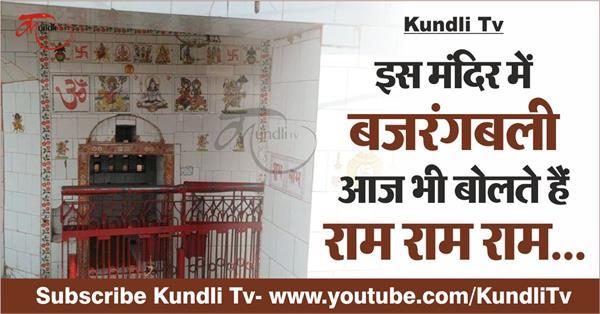 pilua mahavir temple