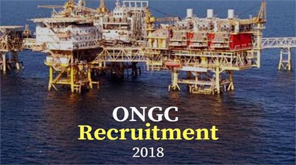 ongc limited jobs recruitment