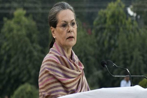 PM मोदी के 'कांग्रेस-मुक्त' भारत के नारे का जोरदार जवाब जनता ने दिया: सोनिया गांधी