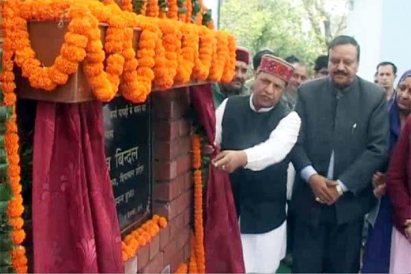 assembly speaker gifted rs 4 crore given to public of sirmaur