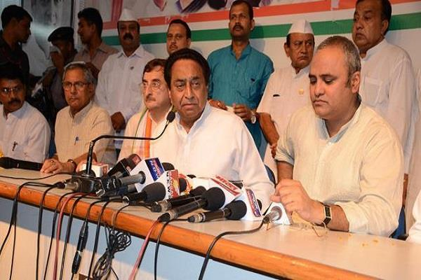 kamal nath s statement on the cm post said  why do you worry