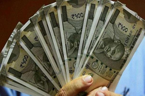 7th pay commission maharashtra employee pension scheme