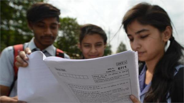 icse 2019 students to get paper wise marks