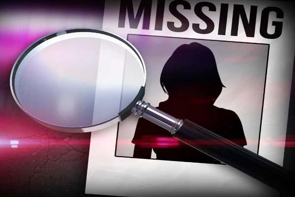 girl friend missing