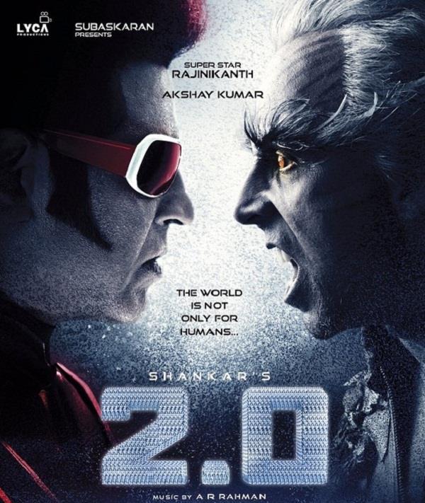 film 2 0 enters in 500cr club day 7