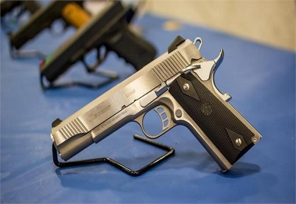 licensed guns