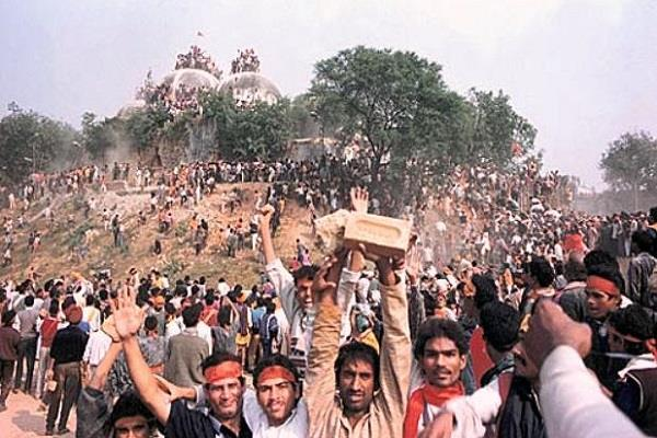 26th anniversary of ayodhya verdict
