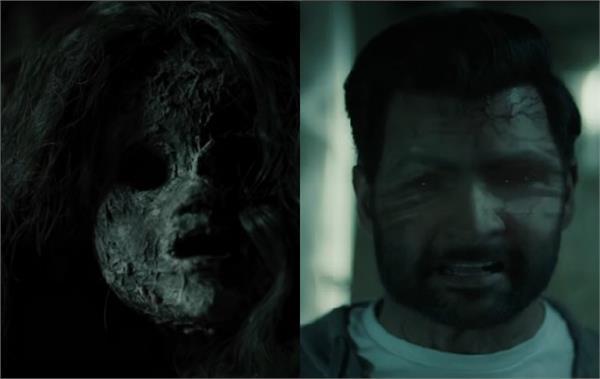 horror film amavas trailer out