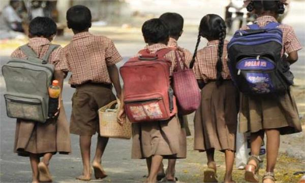 government engaged in preparing infrastructures for child houses