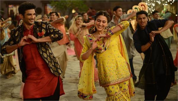 सारा अली खान की डेब्यू फिल्म 'केदारनाथ' ने पहले दिन कमाए इतने करोड़ रुपये !