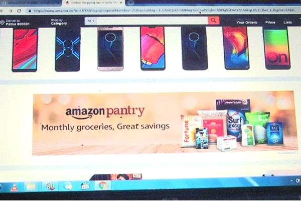 jamshedpur fast grow online shopping trends youth business expressed concern