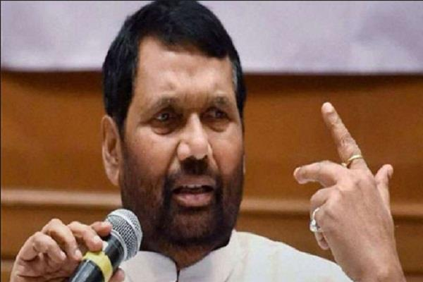 ramvilas paswan s claim he is goodluck charm with which he also betrays
