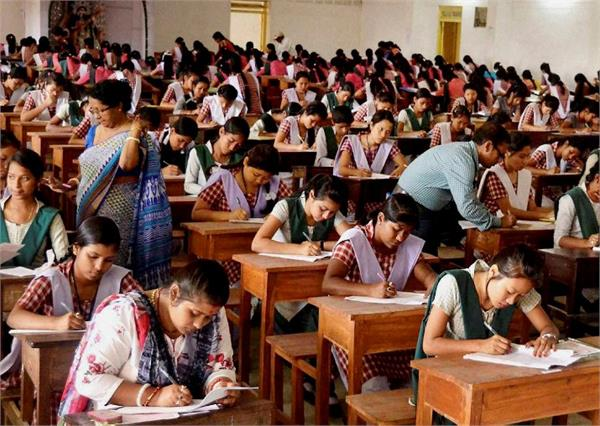 cisce exam