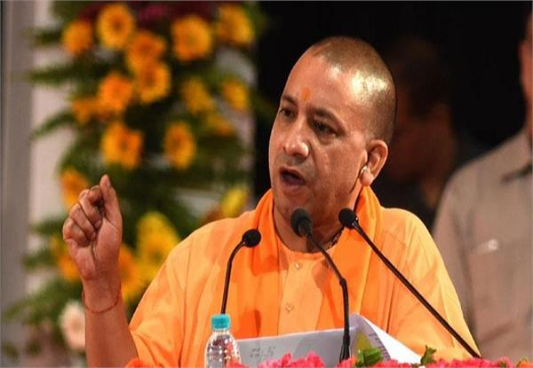 cm yogi will give 539 projects to deoria