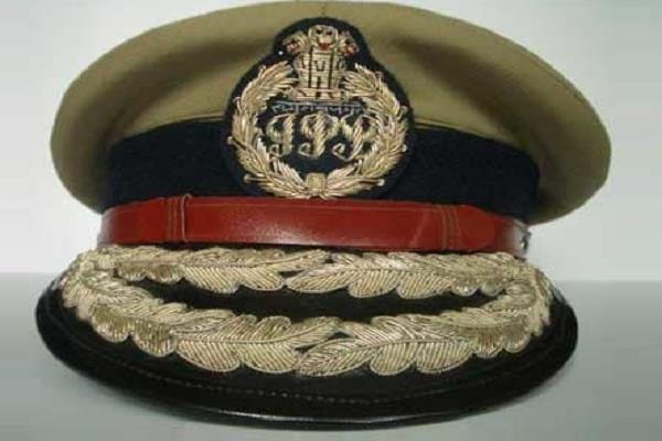 in mp the transfer and promotion of these ips officer