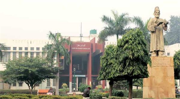 jamia will start new course soon