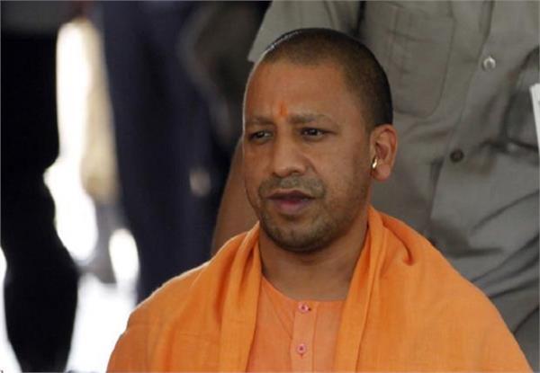 yogi the former minister said