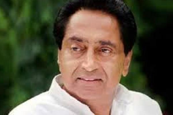 chief minister kamal nath instructed weekly holiday