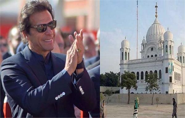 imran khan says pakistan has mecca medina of sikhs