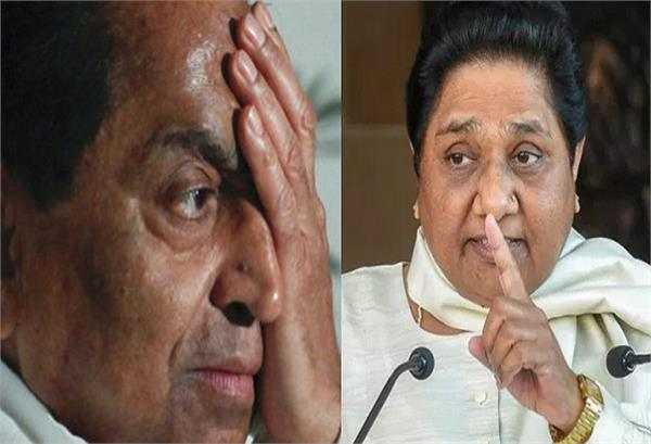 bsp to contest alone in mp