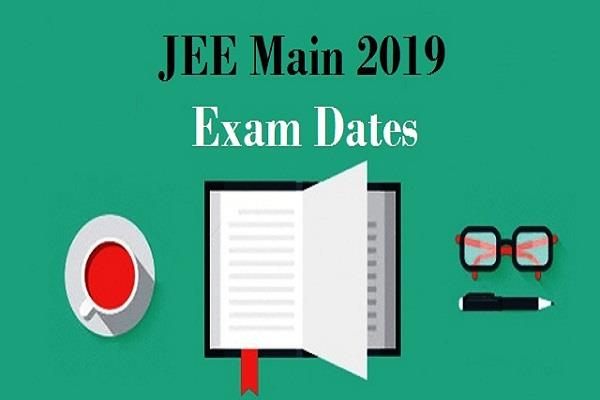 jee main exam 2019 6th january the exam will start from this date