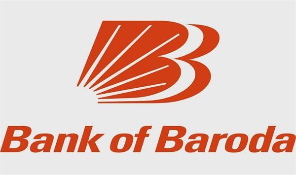 job of bank of baroda