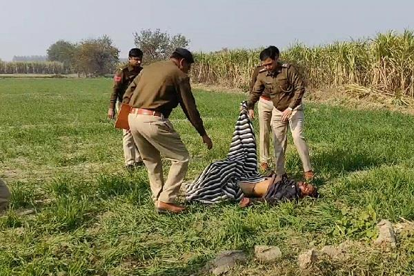 blood stained dead body recovered from farmer