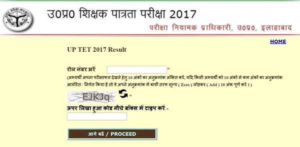 modified result of uptet continue