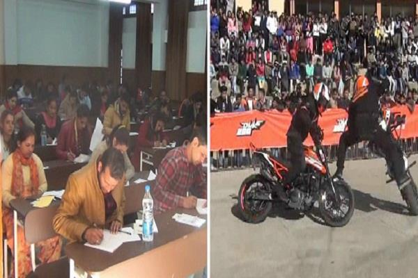 student exam in stunt show of pg college