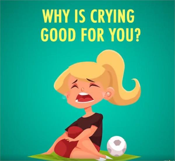 रोने से स्वास्थ्य रहता है अच्छा, मिलते है ये फायदे
