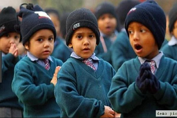 winter holidays in schools in punjab