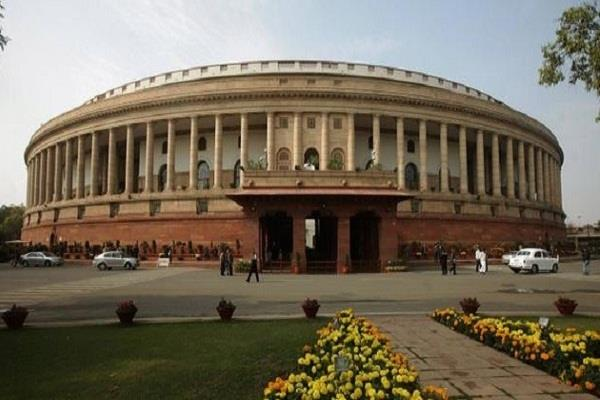 chairmen of both the houses of parliament convened all party meetings
