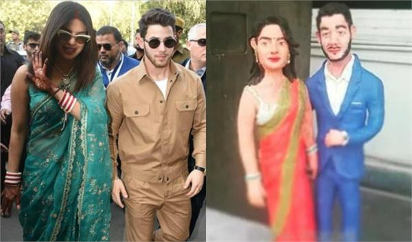 priyanka chopra nick jonas toy in the market