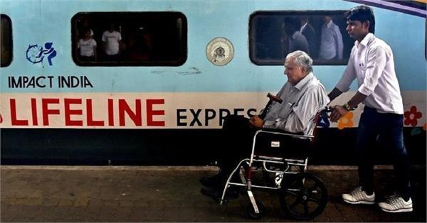 त्रिपुरा पहुंची दुनिया की पहली लाइफलाइन ट्रेन, 1000 लोगों का कर चुकी है इलाज!