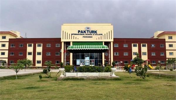 sc declares pakturk int l cag education foundation a  terrorist organisation