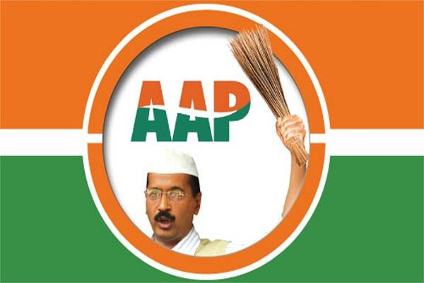 aap made 6th district chief of youth wing