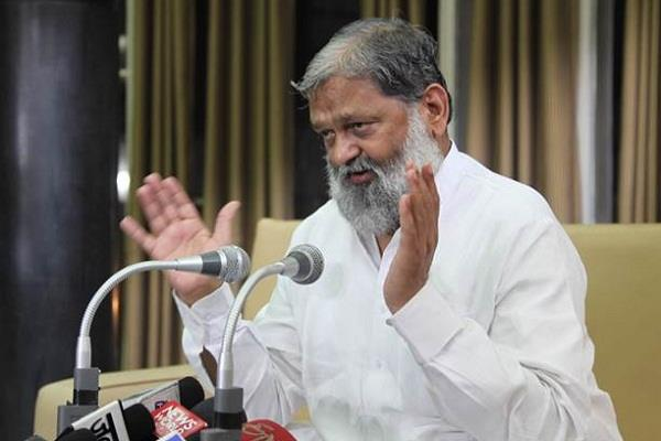 anil vij gave advice to owaisi by twitter