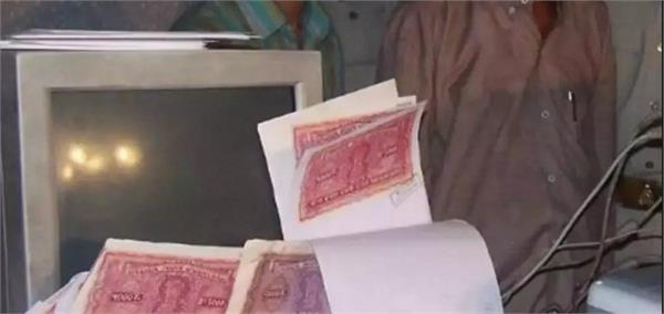 fake indian stamps and documents seized in pakistan