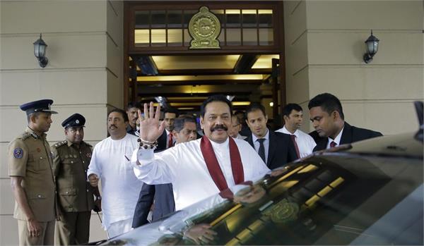 sri lanka political crisis  rajapakse filed an appeal in the supreme court