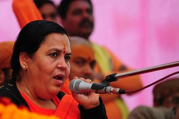 union minister uma bharti s announcement will not fight the next ls