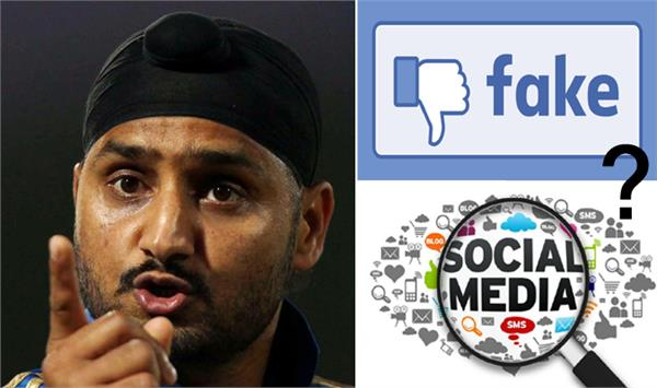 after sehwag mccullum false news about bhajji bhajji said social media
