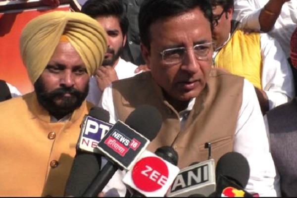 randeepa singh surjewala did rally in karnal asandh