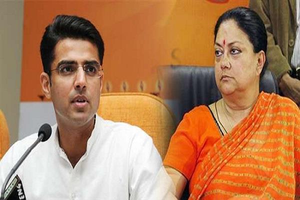 एग्जिट पोलः राजस्थान में कांग्रेस की वापसी, भाजपा को लग सकता है झटका