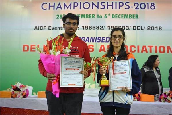 national junior  u 19  chess championship 2018