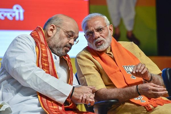 modi shah will discuss with mps take stock of ground realities