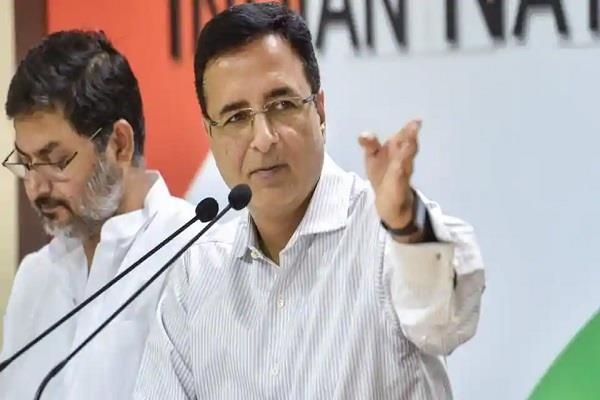 विपक्षी नेताओं के खिलाफ मिशेल के नाम का इस्तेमाल कर रहे PM: कांग्रेस