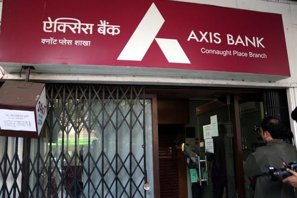 axis bank will have to wait for cuts in interest rates axis bank