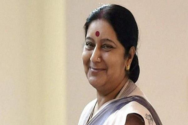 sushma swaraj tweeted these numbers 638781 know what happened then