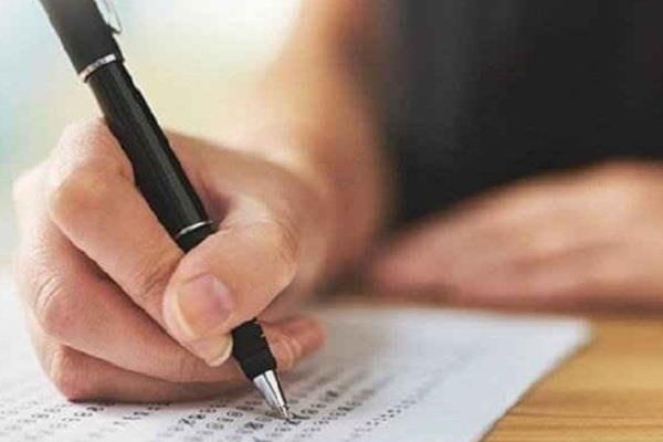 teacher eligibility test canceled on december 29